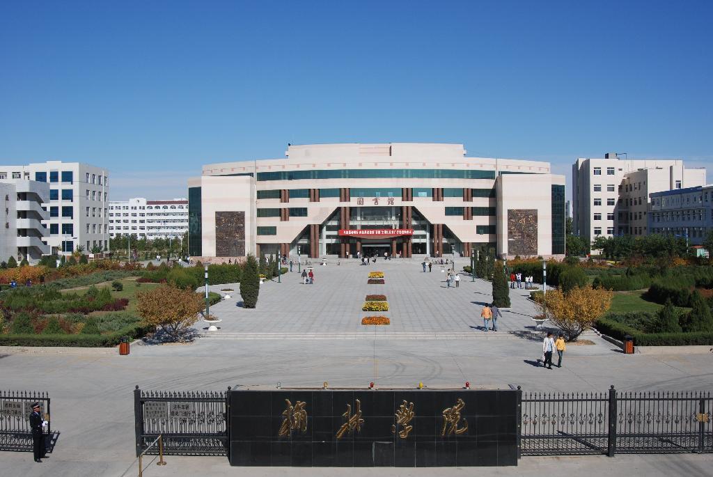 榆林学院信息网