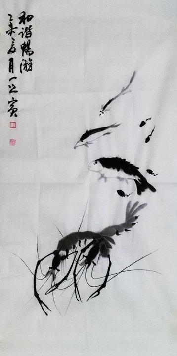 甘肃省美协会员李亚宾国画虾欣赏