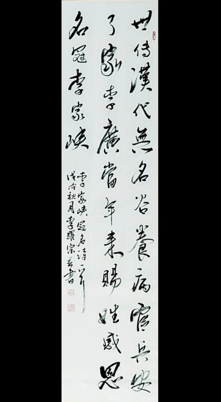 李家峡之韵(组诗)