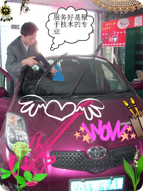 贵州庆升汽车服务有限公司