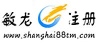 上海敏龙商标专利注册公司