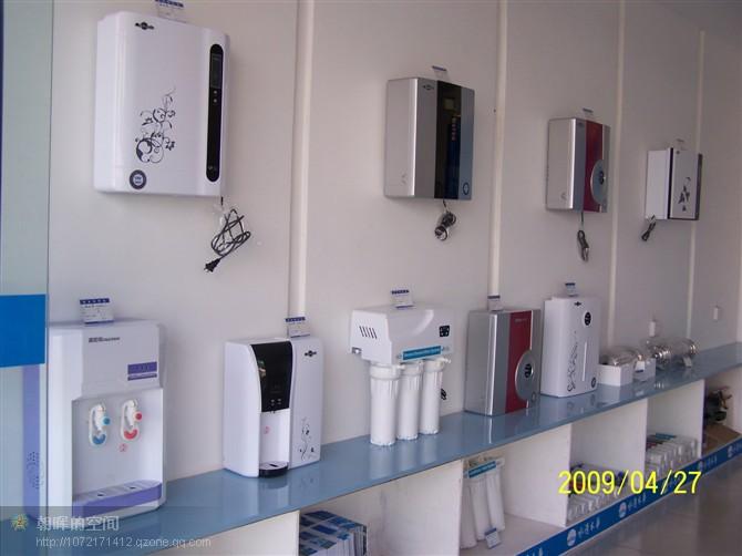 好自然净水设备服务中心