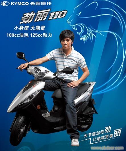 惠水县光阳摩托车