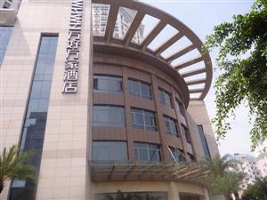 汉中鲲鹏软件开发有限公司
