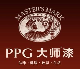 PPG大师漆澳门巴黎人投注网址专卖店