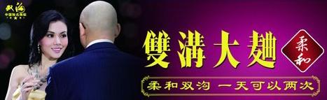 连云港市灌云圣奥酒业有限公司