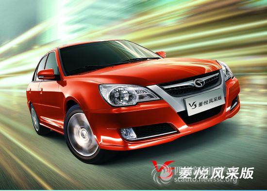 迅雷彩票县瑞龙汽车销售服务有限公司,电话:0531-84886999