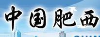 争做全国百强县