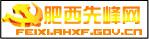 中共澳门金沙网站县委组织部