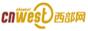 西部网-主流媒体 陕西门户