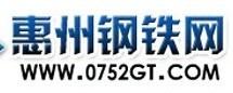 惠州最具权威价格中准站