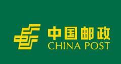中国邮政网