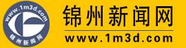 锦州彩票试一试怎么代理网