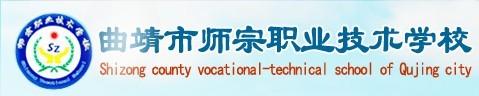 国家级重点中等职业技术学校