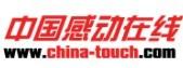 中国感动在线
