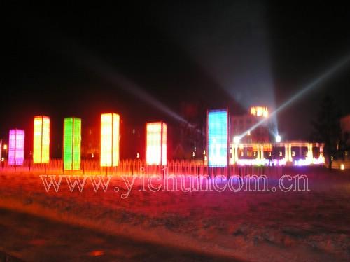 元宵之夜伊春2006冰上家园灯火辉煌!