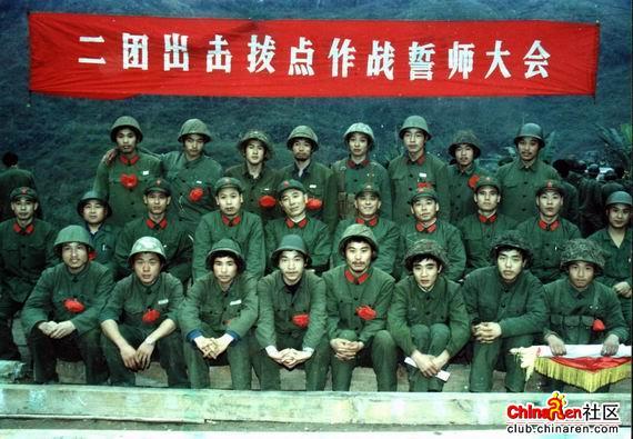 震撼!中华军魂第一军敢死队照片