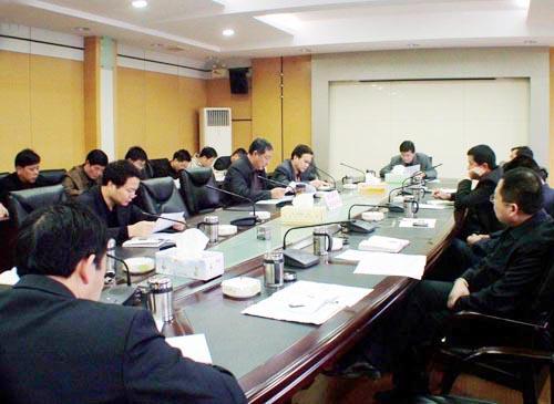 漳平市召开项目建设工作专题会议