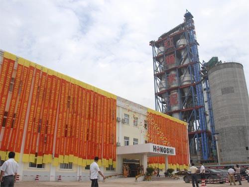 漳平红狮年产400万吨水泥项目点火投产