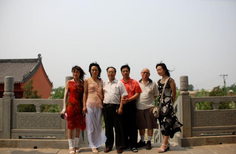 新民与辽中文联,网站联谊