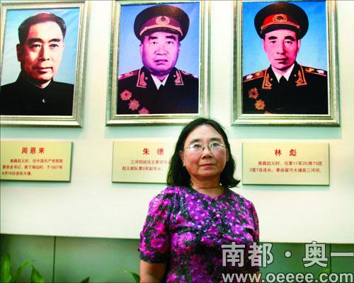 林彪女儿林晓霖评父亲:功是功,过是过
