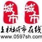 shhengdao