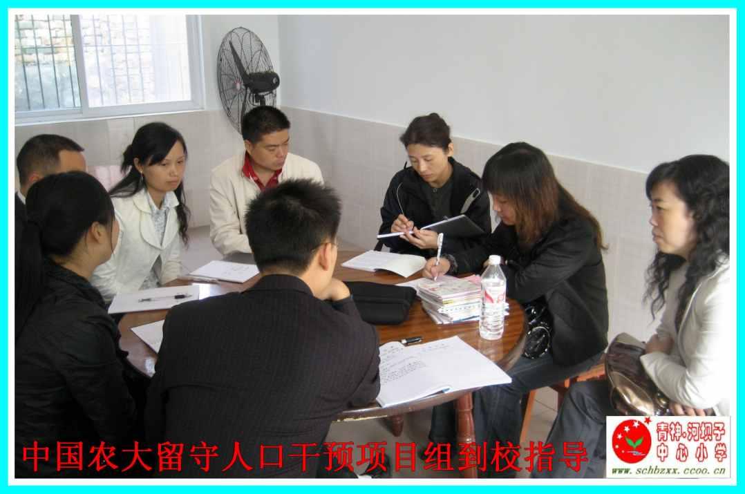 中国人口老龄化_2008年中国农业人口