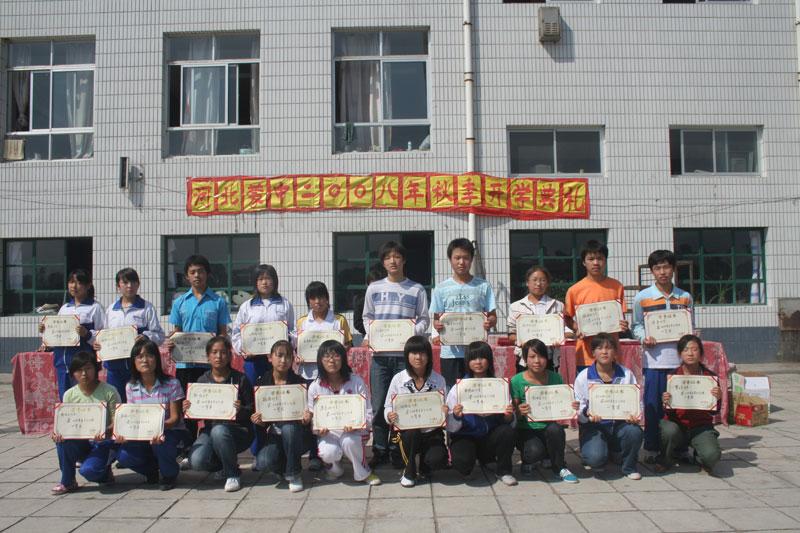 高二理科,文科一等奖学金获得者名单