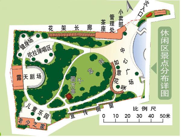 广场台阶设计效果图