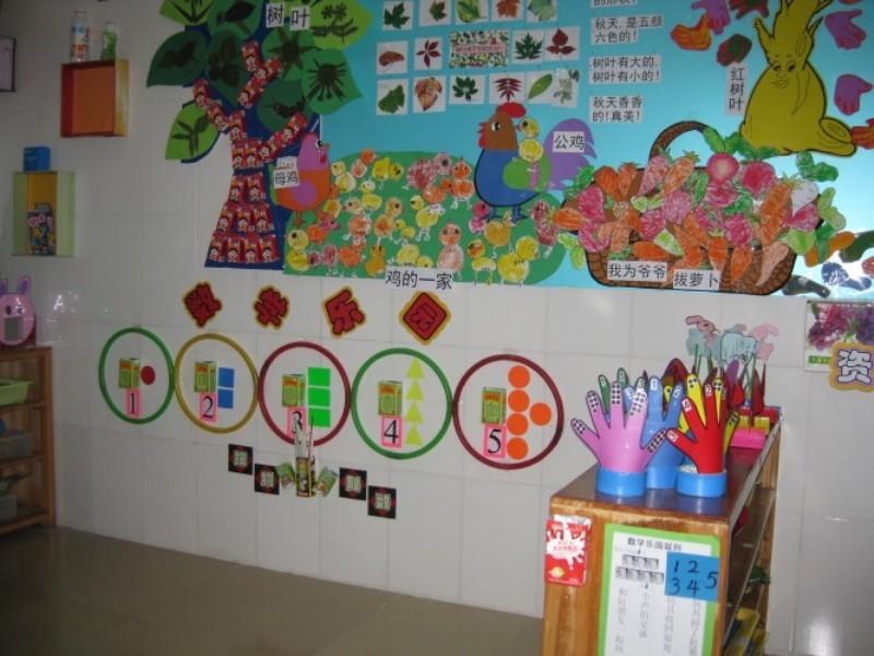 """机关幼儿园开展""""环境创设评比""""活动"""