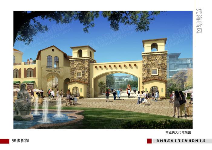 整体设计空间由南至北,由低到高划分为西班牙风情商业街区(占地面积约