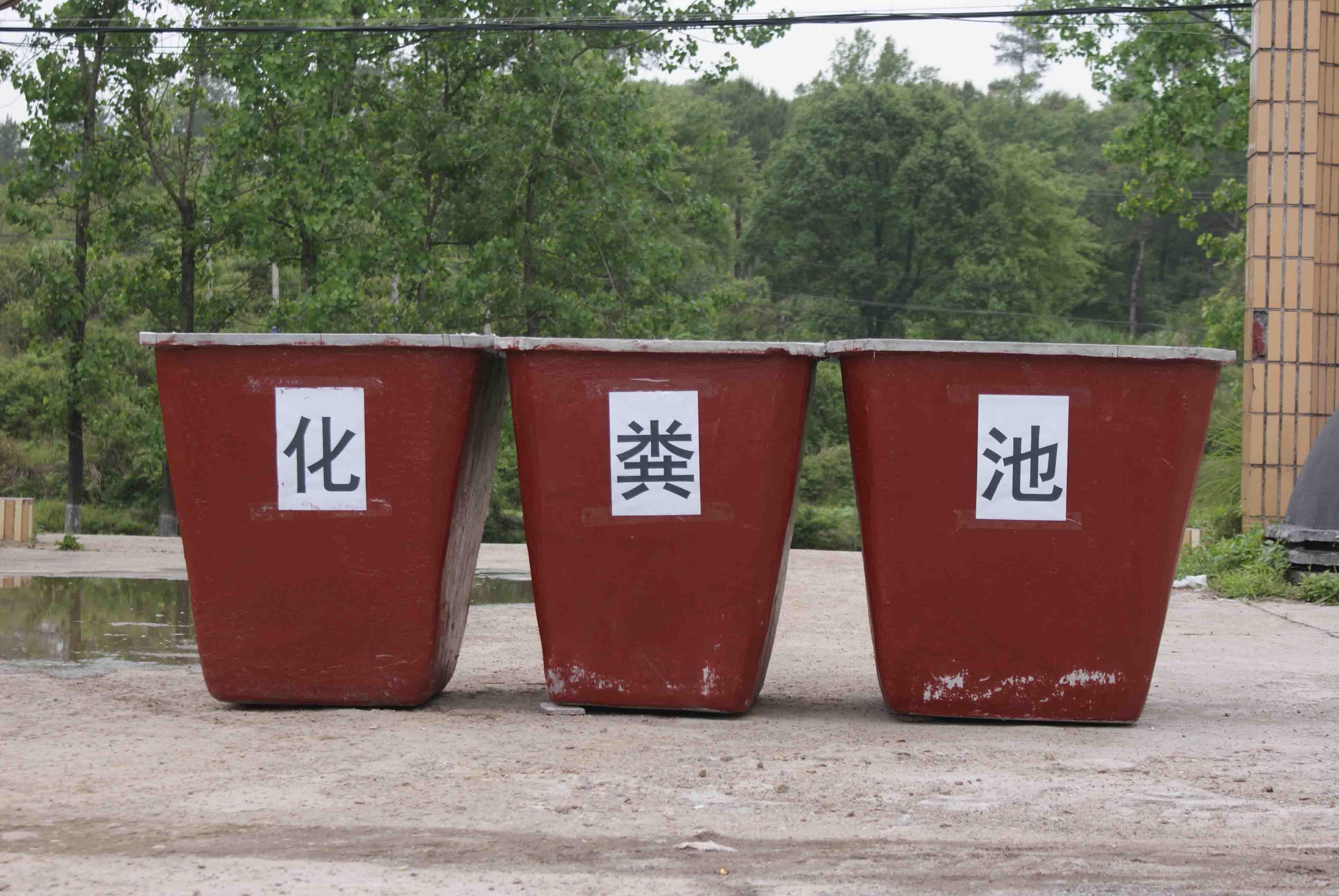 垃圾桶 垃圾箱 3872