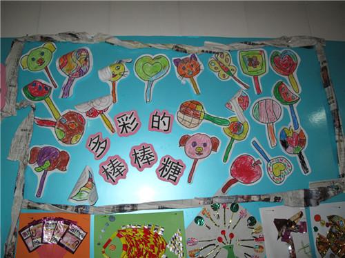 幼儿园中班最棒的我主题墙设计