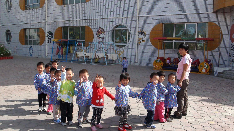 嘉峪关市第四幼儿园