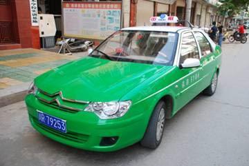今天是 欢迎光临南部县旅游出租汽车公司网站