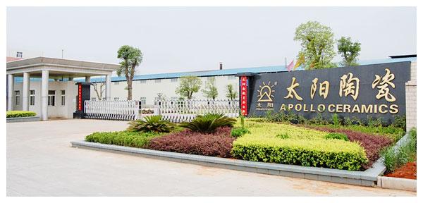 江西太阳陶瓷有限公司