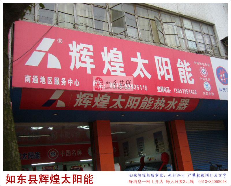 如东县廉租房电费水费燃气费算法,因为2015年11,12月份电费557,2016年
