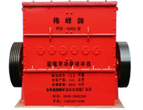 山东东平伟峰矿山机械砂机制造厂