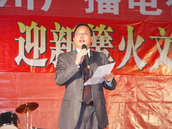 重庆市永川广播电视大学