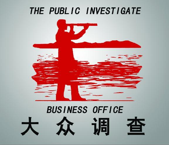 南通大众私家侦探公司企业安全顾问服务内容