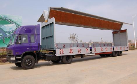 枣阳市乘龙专用汽车配件有限公司