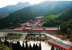 青州龙兴寺