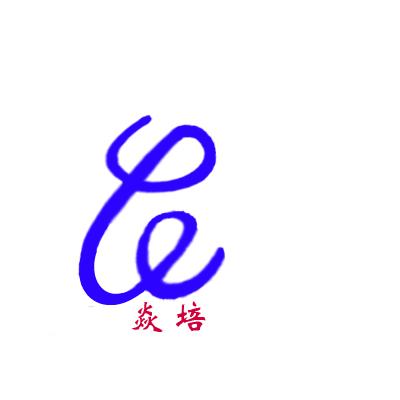 湖州焱培網絡科技有限公司