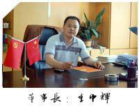 江苏中晖路桥工程有限公司